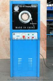 国内专业生产高压胶管扣压机厂家