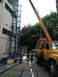 货梯升降机液压工业货梯启运安徽合肥厂家直销