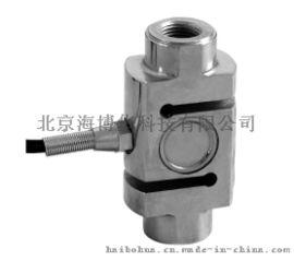 北京称重传感器柱式S型称重拉压式传感器内螺纹
