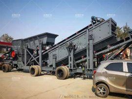 移动式煤炭破碎机 高科技 环保