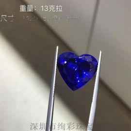 绚彩珠宝 13克拉海洋之心坦桑石裸石