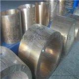優質軟態錫青銅帶Qsn4-3 電子專用精密錫青銅帶