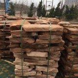 厂家直销 黄色石板 浆砌片石 护坡地面 现货批发