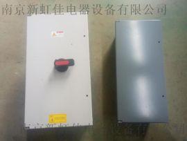新虹佳 XLC密集型母線槽