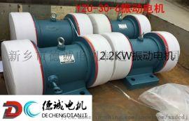 YZS-20-6振动电机1.5kw振动料斗专用
