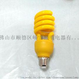 本色黃光過濾紫外光防蚊螺旋節能燈