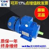 廠家直銷紫光BMA7134剎車制動電機