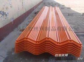 信阳金属镀锌板冲孔网