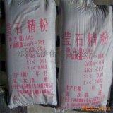 厂家直销萤石粉 氟化钙 玻璃 搪瓷助溶剂 浮选粉