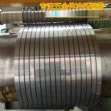 佛山430不锈钢带 430不锈铁BA卷板 分条贴膜
