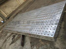专业制造生产三维柔性焊接平台 各种大型铸铁平台