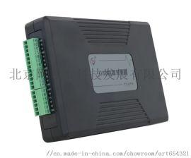 阿尔泰  USB3100  数据采集卡