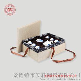 促销礼品景德镇茶具 中式典雅功夫茶具套装