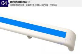 PVC防撞扶手A凯茂品牌医用走廊扶手