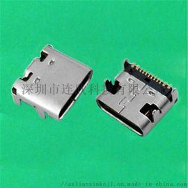 USB连接器厂家供应TYPE C 16P母座贴板式