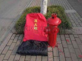 鹹陽哪裏有賣消火栓防凍罩13891913067