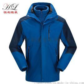 山东冲锋衣厂家青岛户外三合一冲锋衣烟台登山滑雪服