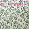 單色波浪蕾絲 輔料 手工服裝飾品配件裝飾DIY材料