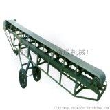 水泥包爬坡輸送機 土方沙子皮帶機價格78