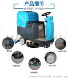 六安市商场拖地机洗地吸干一体机地下车库驾驶式洗地机