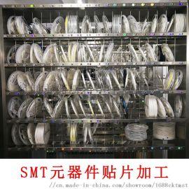 元器件贴片加工  SMT贴片加工
