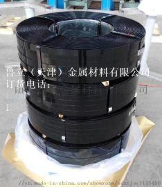 厂家直销 现货供应 烤蓝打包带 0.7*19mm
