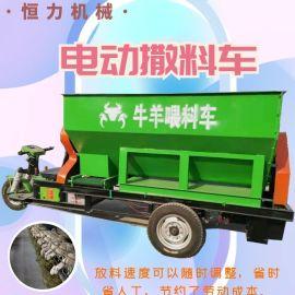 畜牧养殖机械 恒力2立方电动喂料车生产厂家