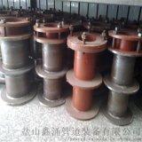 鋼性A型防水套 預埋防水套管 穿牆柔性防水套管