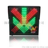 直插紅叉綠箭 600mm雨棚燈 高速收費站雨棚燈