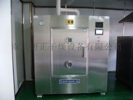 低温真空干燥设备1-45KW