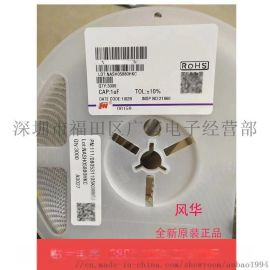 电容器0805B105K250NT 0805 X7R 1UF 10% 25V 风华三星贴片电容