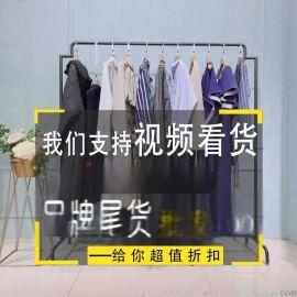 女装牛仔裤唯众良品 吉林市库存尾货服装女式牛仔裤杭州女装批发