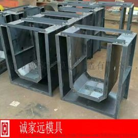 预制混凝土U型电缆槽模具水泥电缆槽模具