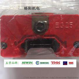 台湾上银直线导轨EGH25CA、EGH25SA