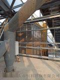 砂石骨料廠除塵器 礦山布袋除塵器