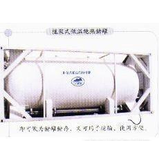 框架式低温绝热储罐 (KDG-1)