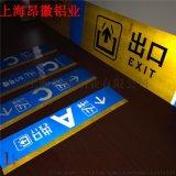 江蘇廠家生產安全標誌牌 路銘牌
