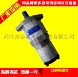 合肥長源液壓齒輪泵供應齒輪泵CBT-F410-ALPR液壓叉車機械工程車輛