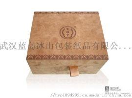 湖北包裝設計策劃藥品盒化妝品盒農產品包裝盒設計生產
