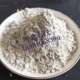 石茂直銷滑石粉 方解滑石粉 活性滑石粉