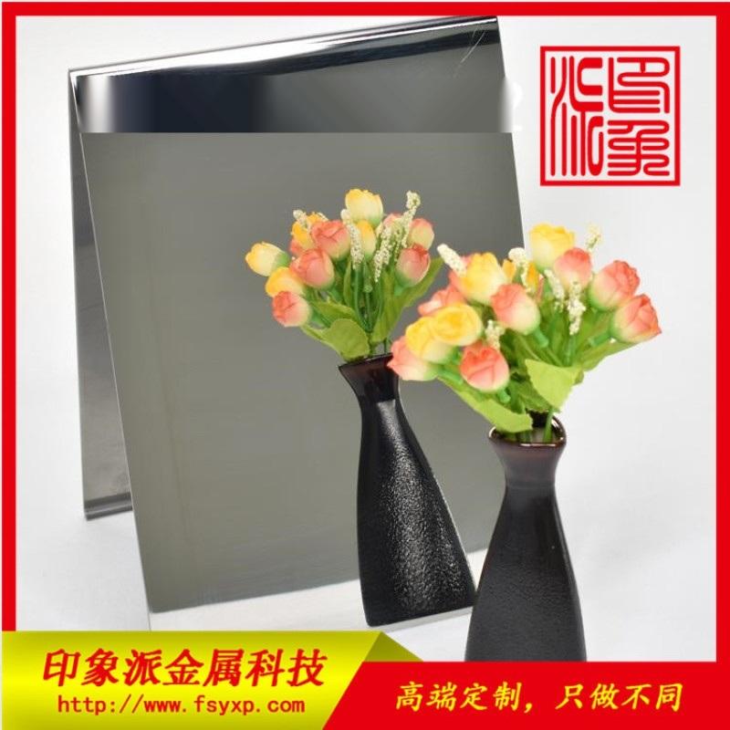 8K鏡面板 304廠家供應鏡面不鏽鋼板