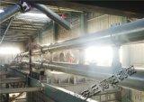 氧化鉻紅管鏈機、顏料管鏈輸送設備廠子
