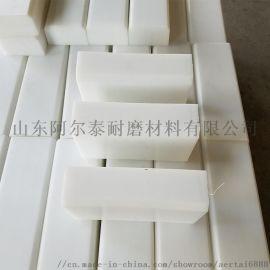 聚乙烯板耐磨抗腐蚀pe板UPE板超高分子量聚乙烯板