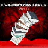 環保復合板 外牆裝飾復合材料