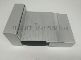 地面铝合金盖板转角型BD-2样式