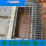 陝西熱鍍鋅溝蓋板 車庫排水溝蓋板雨水篦子