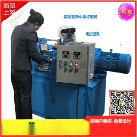 格瑞斯特SK-160实验室电加热炼塑机,双辊混炼机