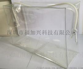 定制透明PVC日用品包裝拉鏈袋
