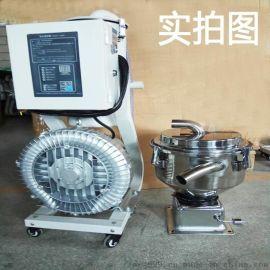900G开放式吸料机粉碎料上料机大功率吸料机抽料机