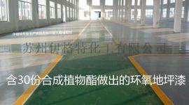 环保增塑剂二辛酯替代品质量稳定